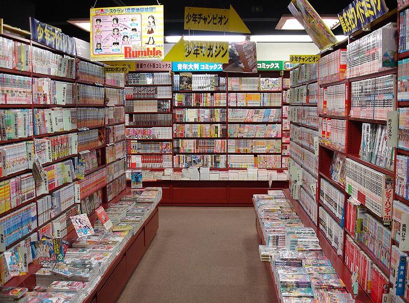 ترتيب المانجات اليابانية من شهر 30 سبتمبر الى 6 اكتوبر