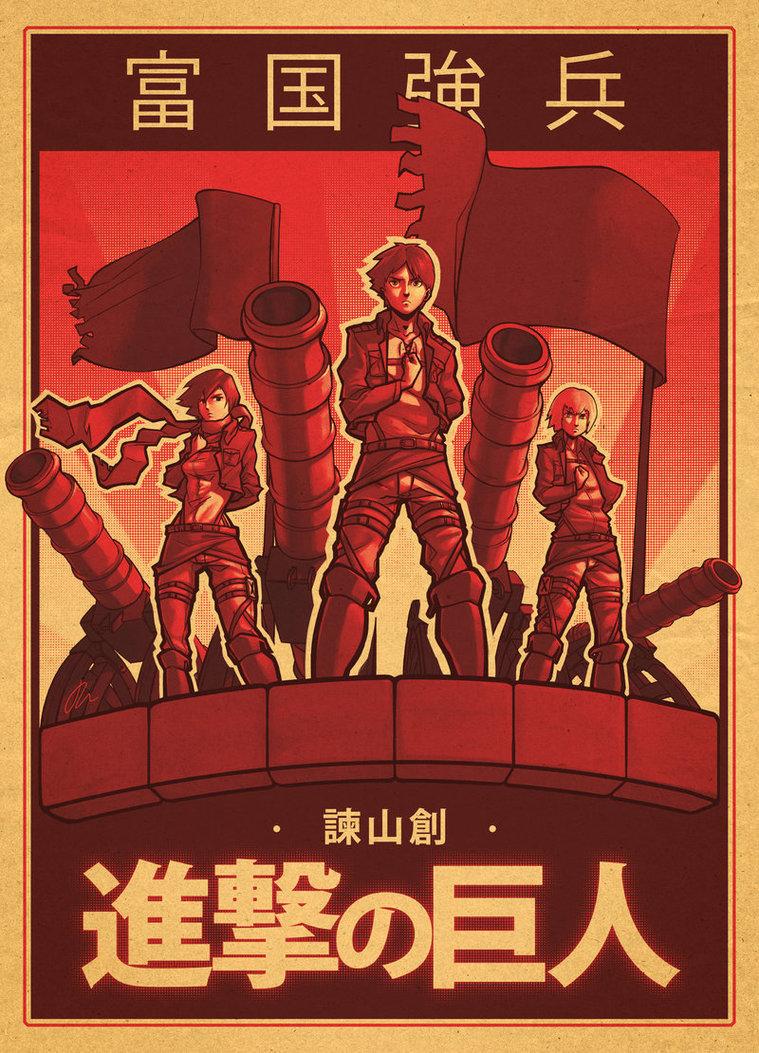 اكثر من 25 مليون طبعه من Attack on Titan في اليابان و حدها