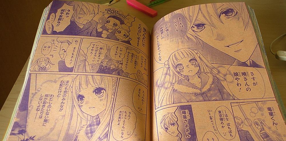 how to write a manga