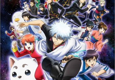 gintama end 2016