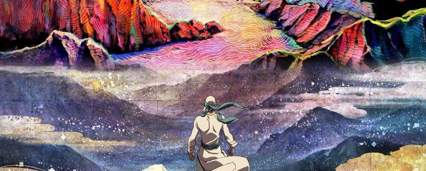 Anime الرحلة